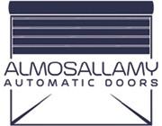 مصنع المسلمى للأبواب الأوتوماتيكية | تصنيع أبواب رول - أبواب شتر - أنظمة شيش حصيرة